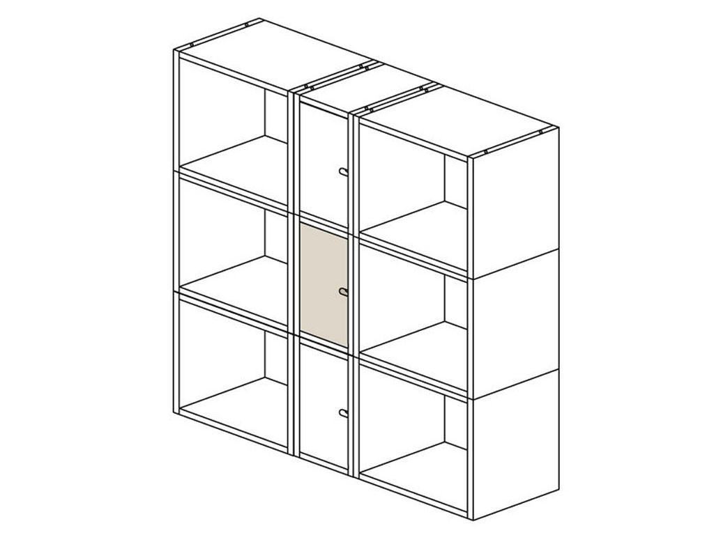 Drzwiczki do Regałów modułowych KOSTKA 20x40 cm (20)